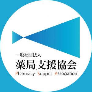 logo_yakkyokushien