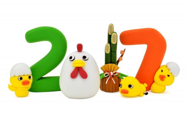 2017年新年ご挨拶 | 一般社団法...